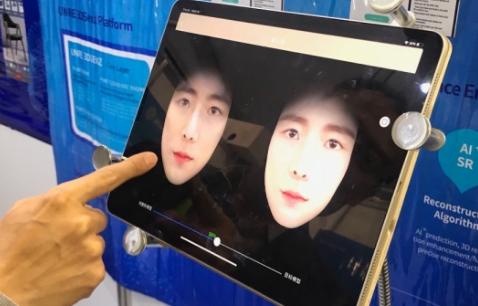 3D人工智能视觉技术成为机器视觉赛道的一大风口