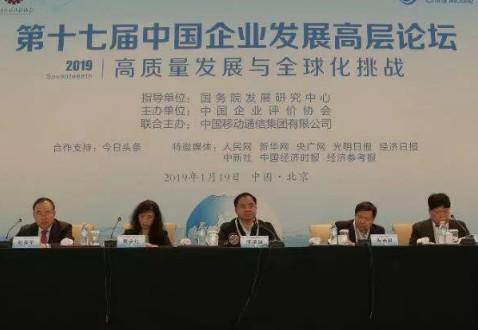 中国5G发展已取得明显成效并具备了商用的现实基础