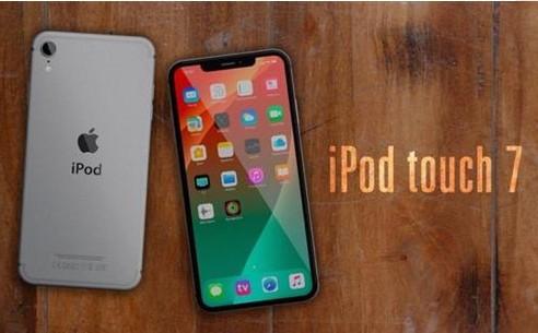 苹果正在打造新一代iPod touch采用刘海屏设计屏幕尺寸达到了7英寸