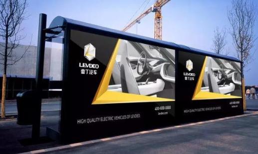 众多低速电动车品牌面临困境 雷丁却斥资14.6亿...