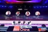 EmTech China 2019全球新兴科技峰会于北京正式举办