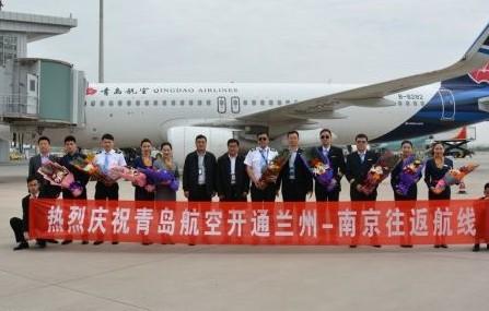 青岛航空已拥有9架全新空客A320型客机将飞行昆明合肥等多个地区