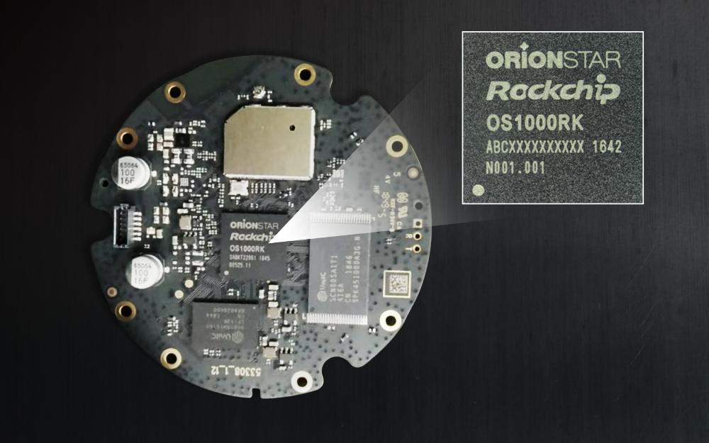 联合瑞芯微电子,猎户星空发布全链条AI 语音芯片