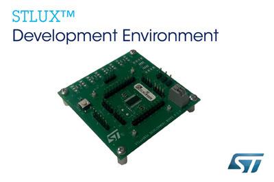 如何通过开发平台了解到智能照明系统的开发