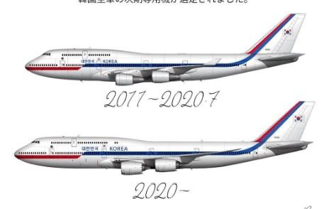 韩国租赁了一架波音747-8客机作为政府的下一代专机