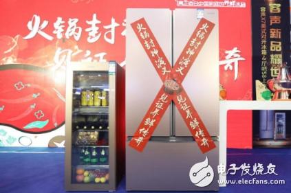 容声X7美式对开冰箱发布 拉近用户距离的同时优化了用户使用体验