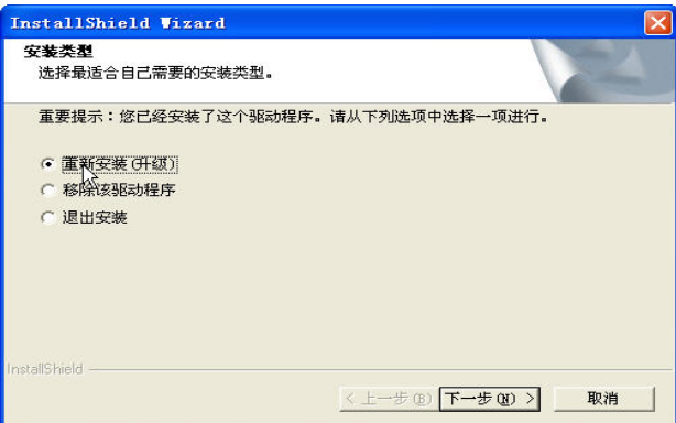 USB数据编程驱动使用说明文件免费下载
