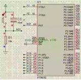 解析单片机外围电路设计中十大常见问题