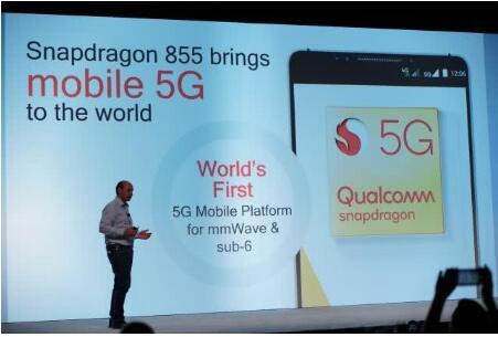 5G手机也不贵,预计价格4000元左右