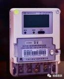 """智能电表耗电量飙升_真的""""智能""""吗?"""
