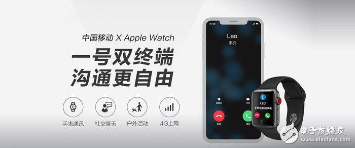 中国移动现已开通苹果的eSIM服务