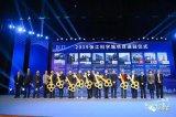 IBM投资3000万美元,在张江人工智能岛打造了全新的IBM中国上海总部大楼