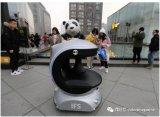智能安保机器人在成都国际金融中心上岗