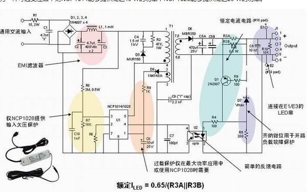 基于采用交流离线电源的LED驱动电路设计