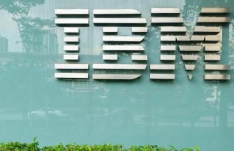 IBM验证区块链完整性的系统赢得了两项专利