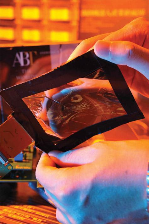 为显示器提供更亮图像的OLED技术