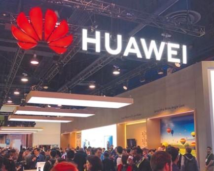 华为将超越苹果为全球手机第二大智能手机制造商
