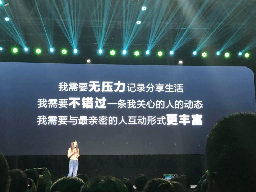 """亚博2019年AI社交产品爆发:""""头腾""""大战再升温,欲先夺金猪,必先利算法"""