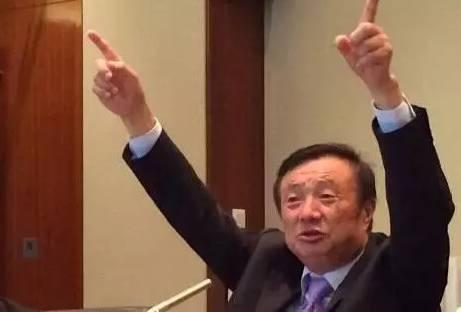 华为总裁任正非表示全世界把5G做得最好的是华为不买是他们傻他们吃亏