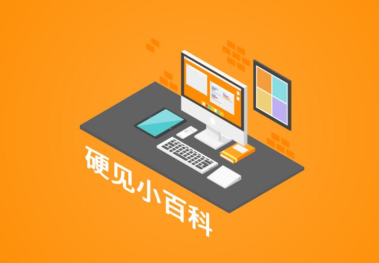 【硬见小百科】压力传感器知识普及