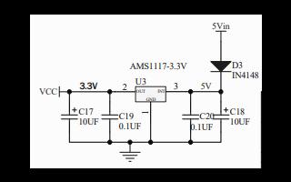 YS-V0.7语音识别模块芯片LD3320的原理图免费下载