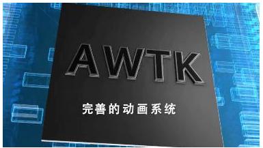 ZLG震撼发布开源GUI引擎AWTK