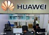 全球芯片排名再次确认:中国有5家企业的芯片入围