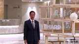 富士康在增城超视堺8K项目进展顺利,预计今年9月...