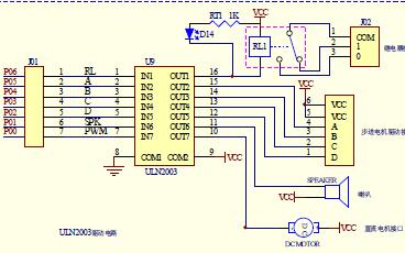 YL-51单片机开发板电路原理图免费下载