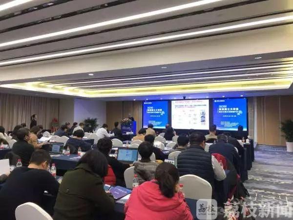 亞博2019年南京開年首場人工智能重量級活動落地生態科技島