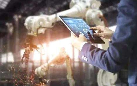 南京计划打造整个长三角地区的人工智能产业协同平台