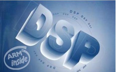 DSP入门基础知识资料免费下载