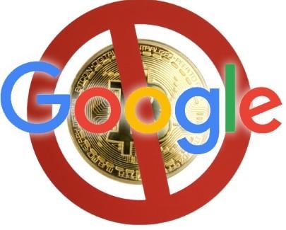 Google正式开始实施了对加密货币及ICO广告的禁令
