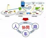 浅谈工业智联网的构架、关键技术和前沿趋势