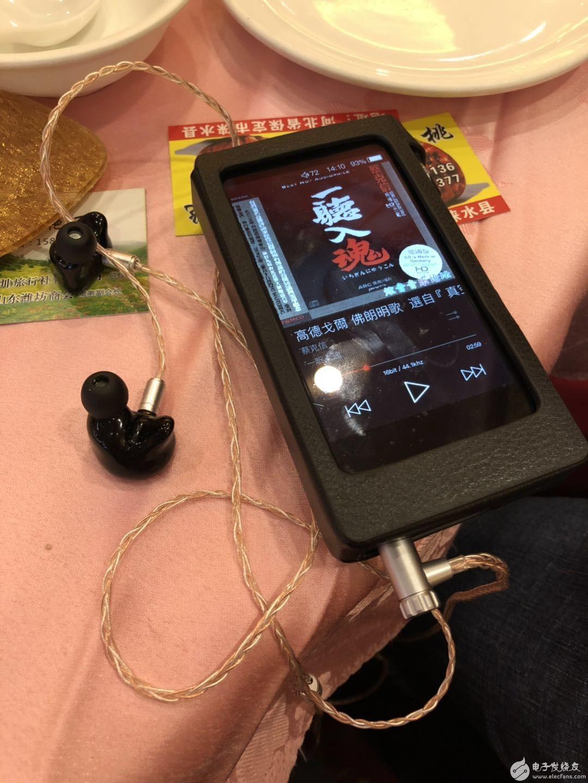 发烧级HIFI便携式媒体播放器