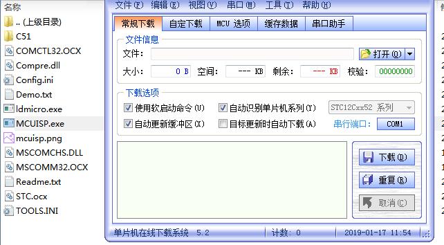 用梯形图为单片机编程的应用程序免费下载