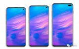 三星发布新一代的旗舰手机Galaxy S10
