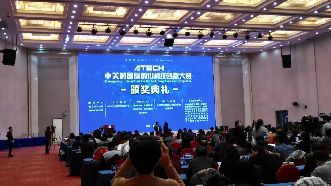 亚博0glass进入工业互联网及智能装备领域TOP10
