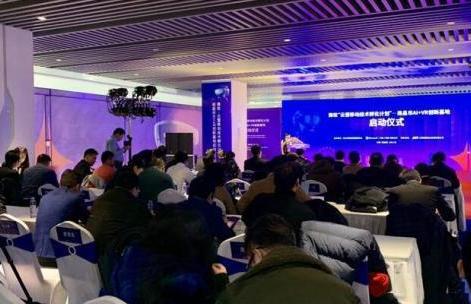 南昌市AI+VR创新基地启动 为南昌VR产业的发展注入强劲动力