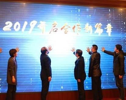 2019年山东联通IDC将迎来三大利好