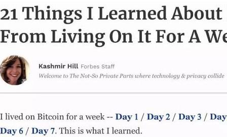 如何在生活只用比特币作为支付方式会是怎样的