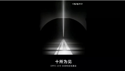 在手机市场的头部竞争中 OPPO深知核心技术才是最大的竞争力