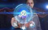 中国5G创新园在杭州余杭正式启动