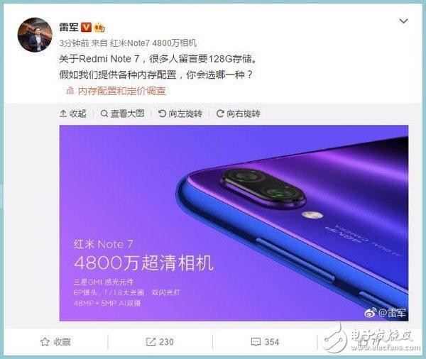 绾㈢背Redmi Note 7鎵嬫満6GB+128GB鐗堟湰鍗冲皢鍒版潵