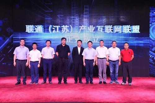 江苏联通已正式进入了5G网络立体覆盖全数字化时代