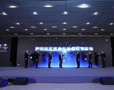 中国联通已迈入重质重营收阶段将与合作伙伴共同探索发展之路