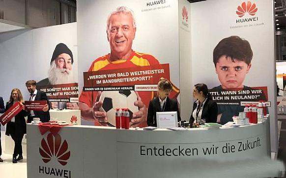 华为5G技术再遭德国质疑 德国工业联合会:没证据不能禁用华为