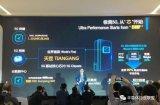 华为推出业界首款5G基站核心芯片——天罡芯片