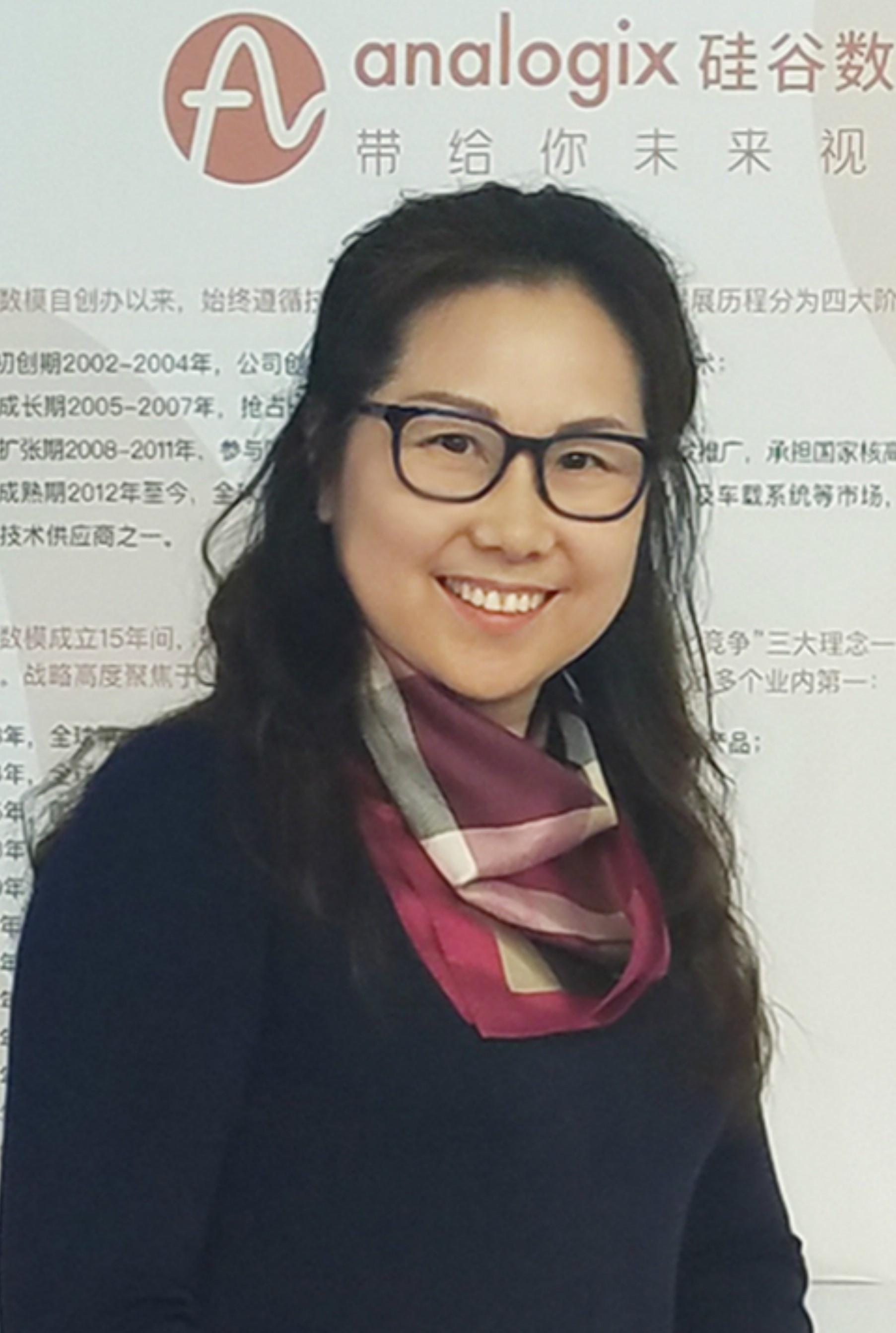 張倩,硅谷數模半導體(北京)有限公司高級副總裁兼硅谷數模半導體(中國)有限公司總經理