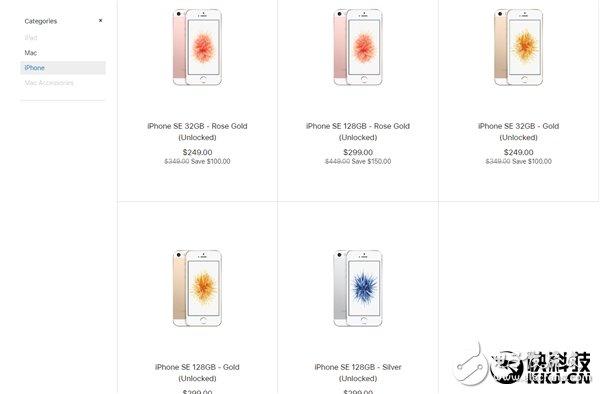 苹果官网重新上架iPhoneSE 最低售价249美元